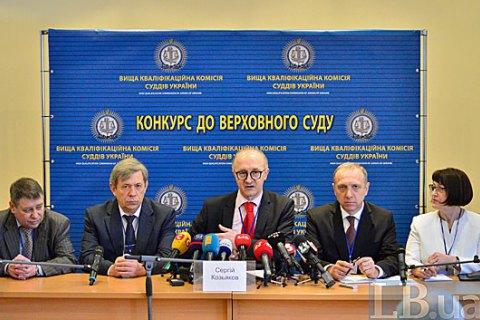 ВККС намерена за месяц провести конкурс на 505 должностей ...