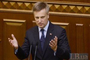 В Украине арестовали 23 офицеров ГРУ России, - Наливайченко