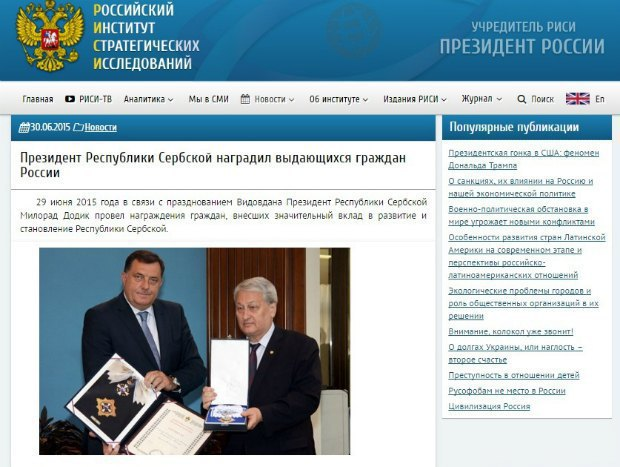 Milorad Dodik awarding Russian Institute for Strategic Studies director Leonid Reshetnikov