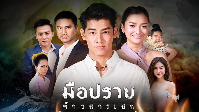 thaiflix sign in