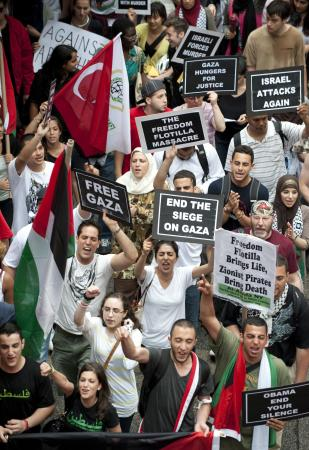 Yahudilerden Türkiye'ye  destek