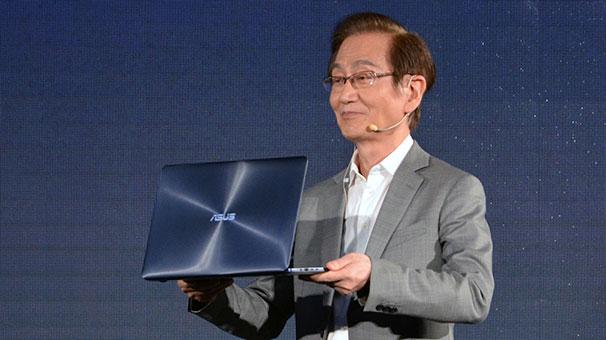 Dünyanın en ince 2'si 1 arada bilgisayarı tanıtıldı