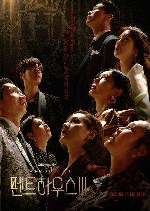 Drama Korea Terbaru 2021 The Penthouse 3: War in Life