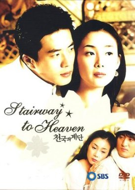 Image result for stairway to heaven korean