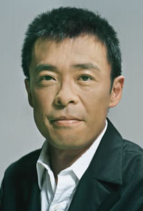 Mitsuishi Ken in Byouin no Naoshikata Japanese Drama (2020)