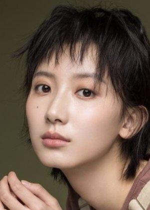 Pu Tao in Unrequited Love Chinese Drama (2020)