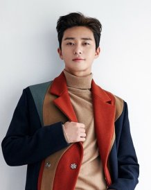 """Park Seo Joon in talks to lead thriller drama """"Hard Creature"""" - MyDramaList"""