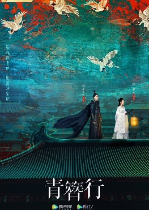 "Xbp1Zc ""The Golden Hairpin"" features Yang Zi and Kris Wu In New Drama Posters"