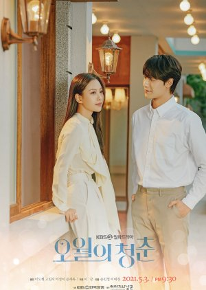 Drama Korea Terbaru Youth of May