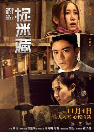 Chinese Movies On Netflix Sweden By Lifunia Mydramalist