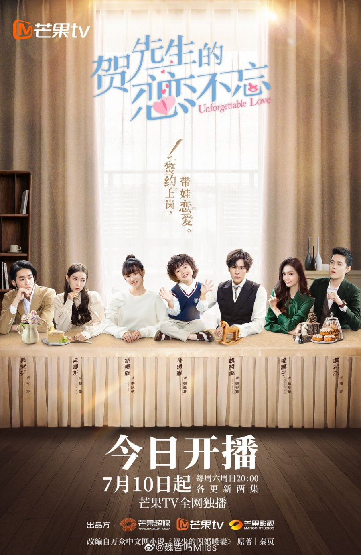 Download drama sweet first love subtitle indonesia terlengkap hanya di drakorasia. Unforgettable Love 2021 Mydramalist