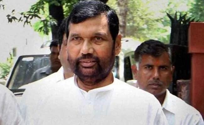 कन्हैया के समर्थन में रामविलास पासवान, कहा - 'मुझे उससे हमदर्दी है'