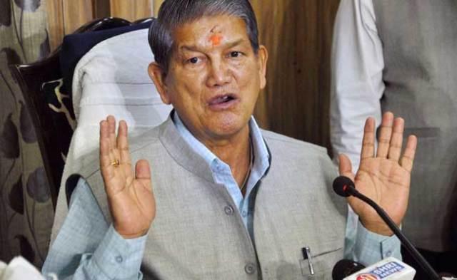 उत्तराखंड में राष्ट्रपति शासन पर बोले सीएम हरीश रावत : 'ये फ़ैसला लोकतंत्र और संविधान की हत्या'