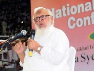 विफलताओं को छिपाने के लिए सूफी सम्मेलन : मौलाना मदनी