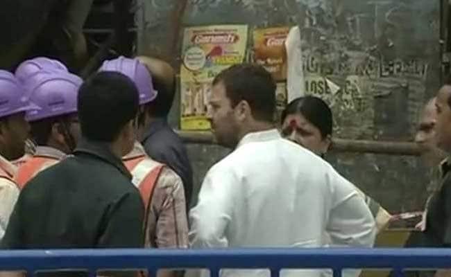 कोलकाता फ्लाईओवर हादसा : घटनास्थल पर पहुंचे राहुल गांधी, बोले - घायलों से मिलने आया हूं
