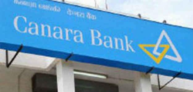 Banks To Remain Closed For 12 Days In May: Check The Dates