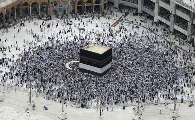 More Than 2 Million Muslims Gather For Hajj