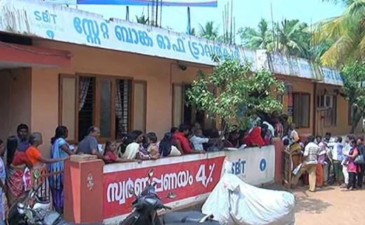 2 Deaths At Kerala Banks Involving Men Who Came To Deposit Notes