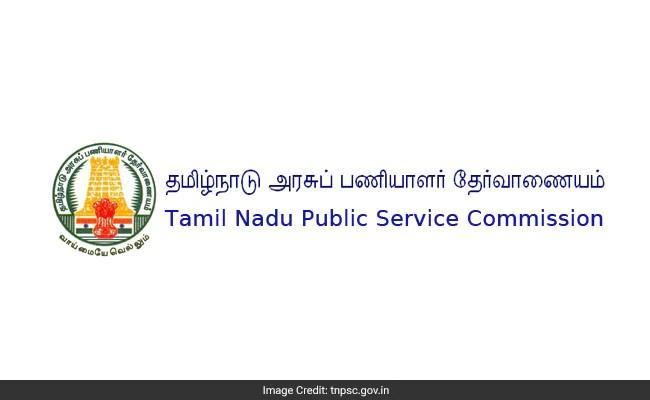 तमिलनाडु सिविल सेवा परीक्षा (समूह 2 पद) अधिसूचना इस महीने की उम्मीद है