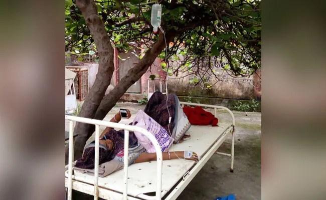 In Madhya Pradesh Hospital, Pregnant Woman Gets Treated Under A Tree