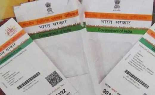 'Will Be Forced To Commit Suicide', Says Man After Error In Aadhaar Card