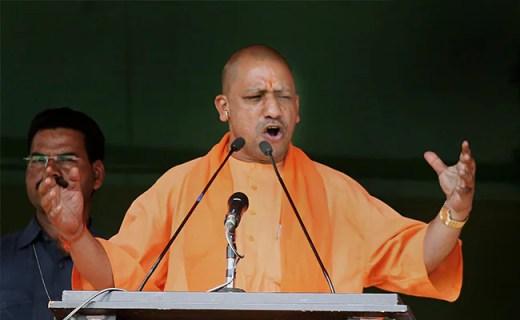 yogi adityanath pti