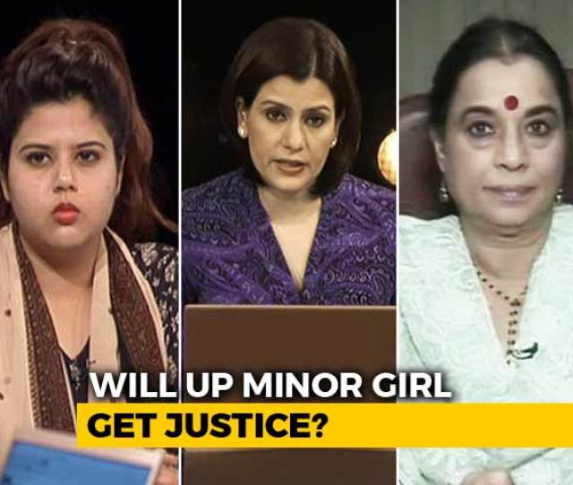Video Up Girl Alleges Rape By Mla Father Killed