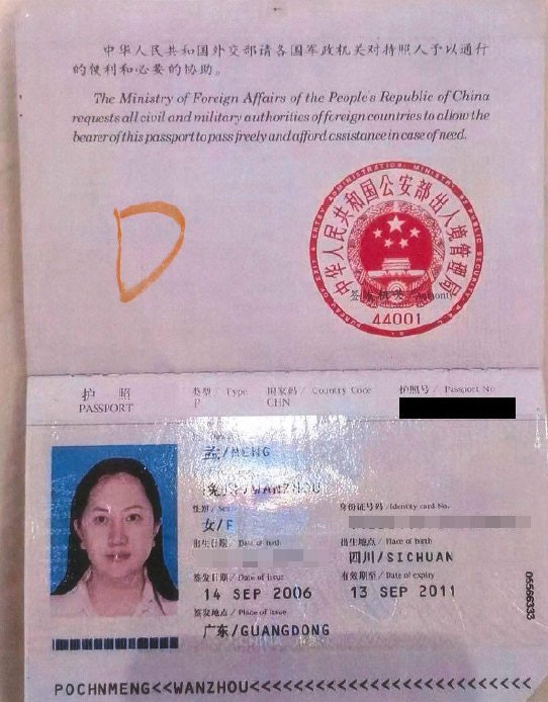 引渡在即 華為香港公司突刪孟晚舟資料 | 華為高管被捕 | 華為公司 | 護照 | 新唐人中文電視臺在線