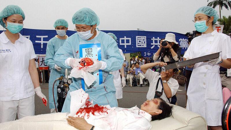重慶西南醫院驚現橫幅「喪盡天良 還我器官」   中國器官移植   器官移植黑幕   活摘   新唐人中文電視臺在線