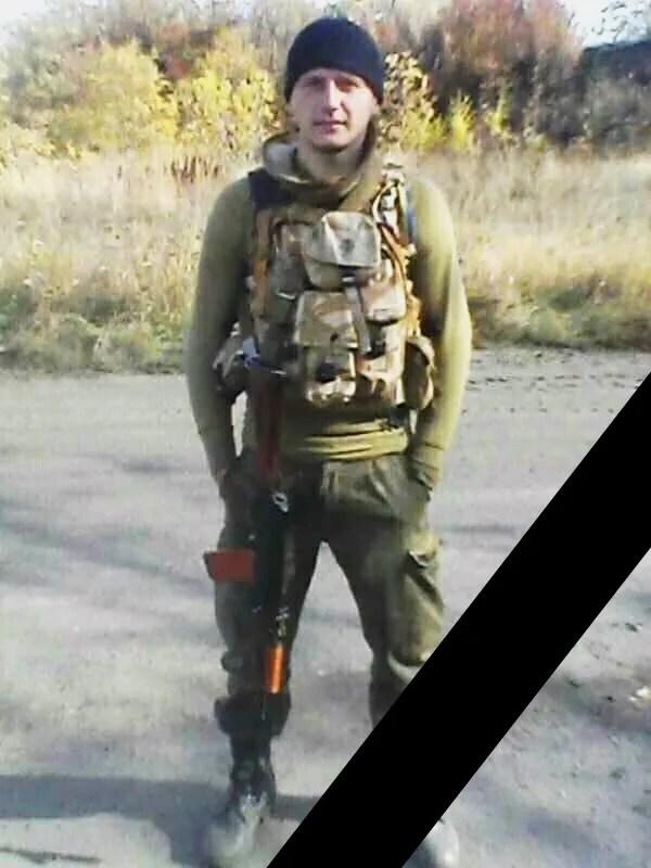 """""""Отомстим!"""" Выяснились новые детали о погибшем на Донбассе украинском герое"""
