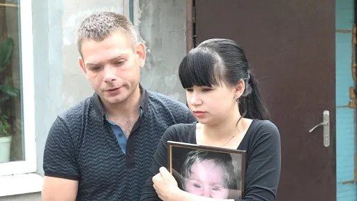 Родители погибшего ребенка