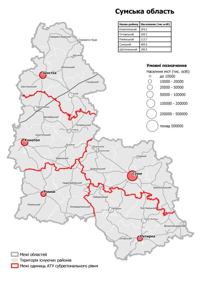 """В Украине захотели """"перекроить"""" области: опубликован проект обновленной карты"""