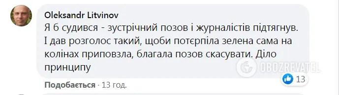 Українці обурені рішенням влади