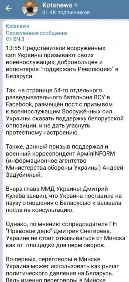 Провокации российских спецслужб: после СБУ сконцентрировались на ВСУ