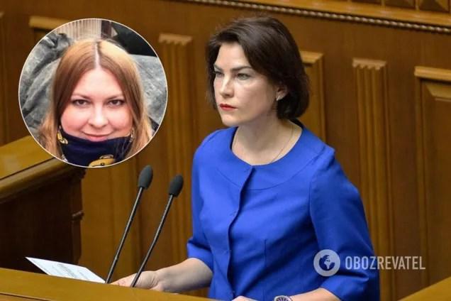Венедіктова відповіла на протест через справу Гандзюк