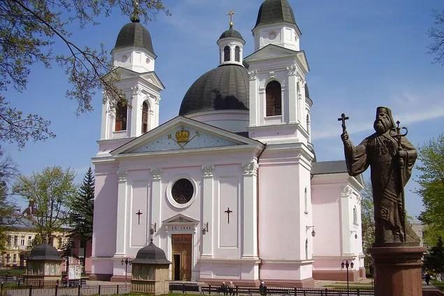 Чернівецько-Буковинська єпархія. Ілюстрація