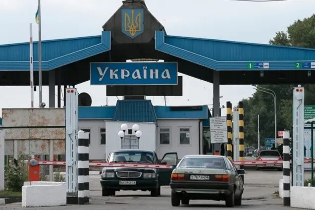 Руководство украинских таможен массово уволили