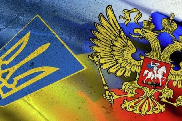 Поступки перед Росією