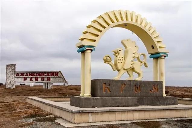 Въезд в Крым закрыт уже для 300 украинских чиновников ...