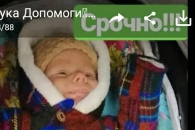 Під Києвом посеред вулиці вкрали немовля: прикмети викрадачів