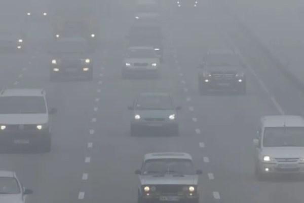 Густой туман в Днепре спасатели предупреждают об
