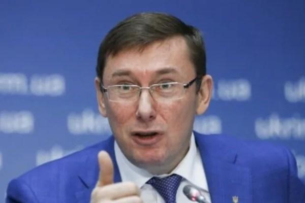 Луценко розповів, як його кинув Джуліані - новини України