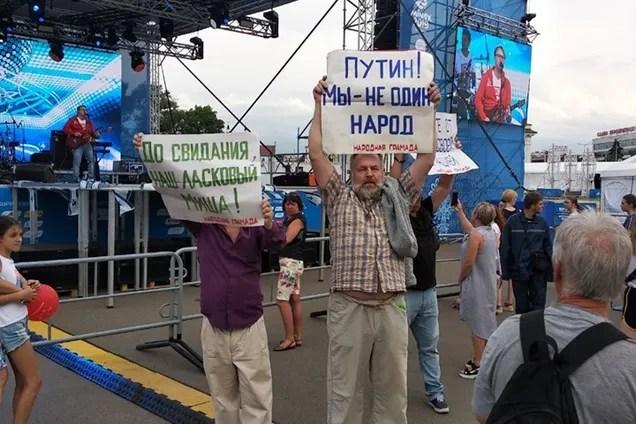 Протест в Мінську