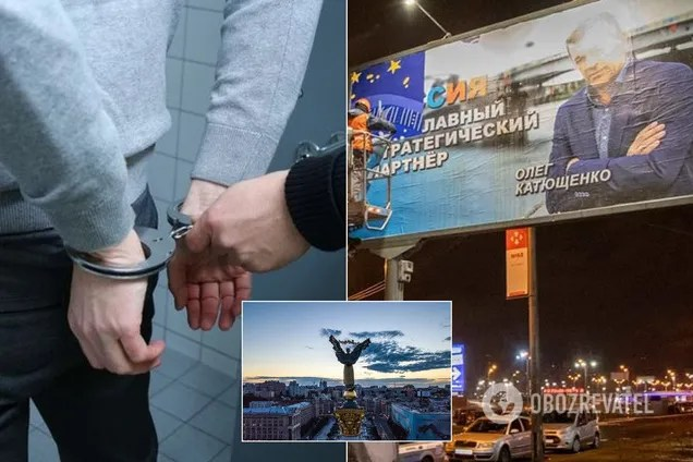 """""""Росія – наш партнер"""": поліція спіймала трьох осіб за розклеювання провокативної реклами"""