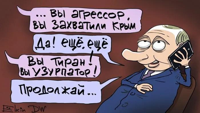 """""""Ви - тиран! Ви - узурпатор!"""" Карикатурист показав таємні фантазії Путіна"""