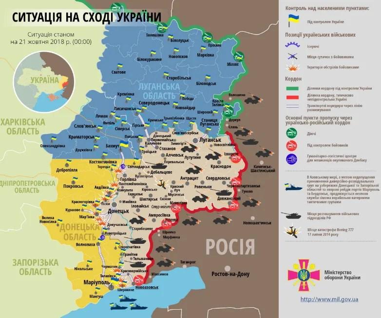 ЗСУ зазнали втрат після кривавих боїв на Донбасі: в ООС заявили про загострення