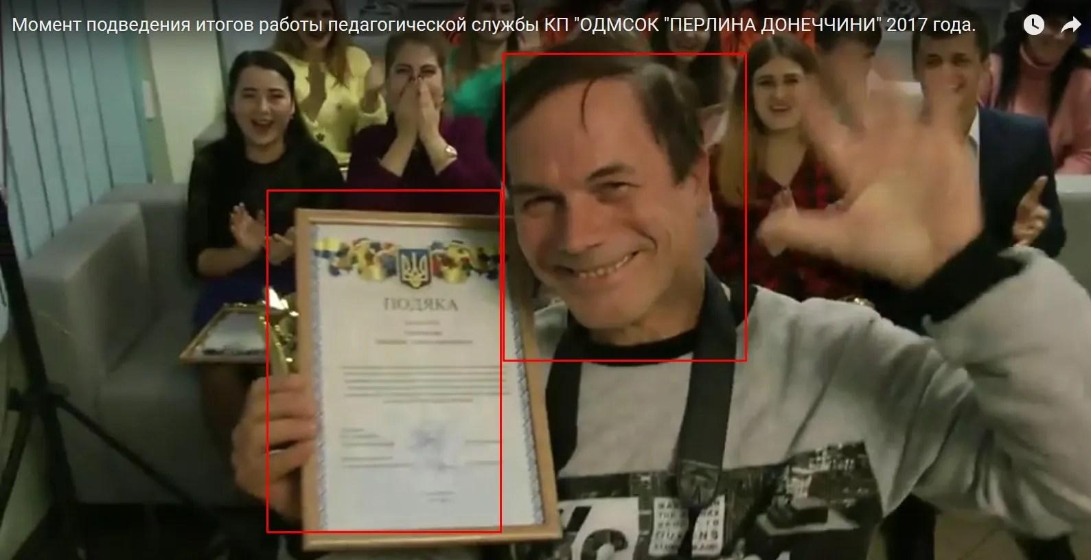 Анна Молчанова Педагоги награждают педофилов а Раде не