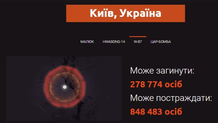 screenshot71.png (787×445)