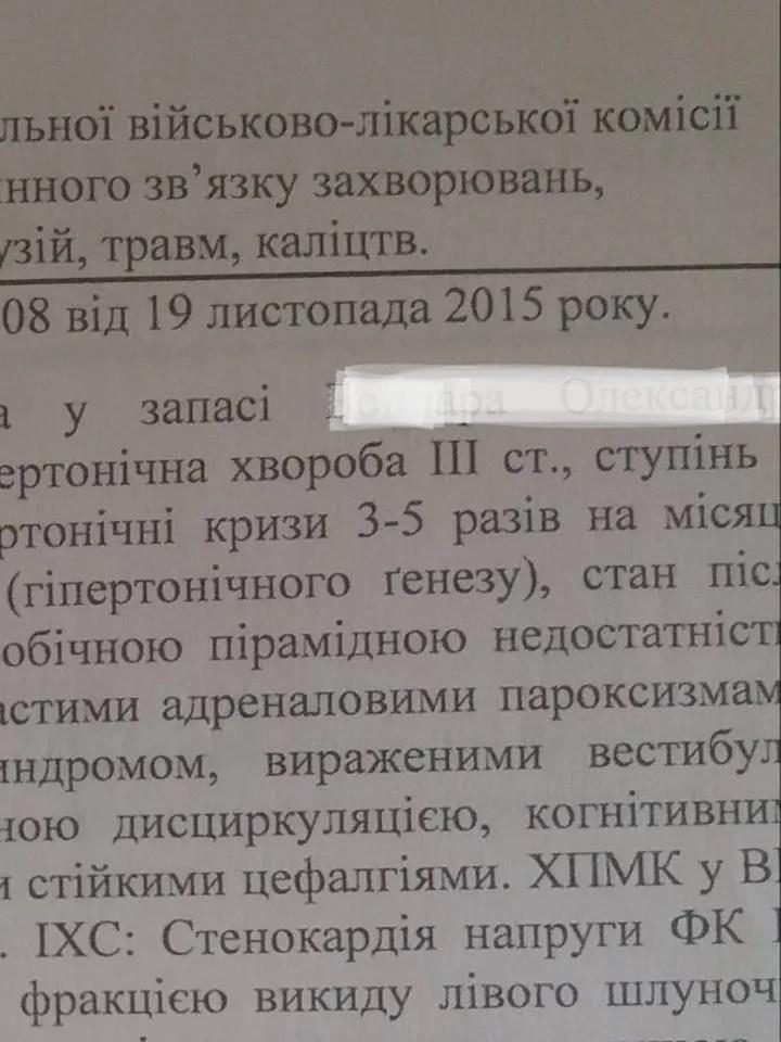 Отримали статус учасника АТО: в Україні розгорівся скандал через ДАІшників
