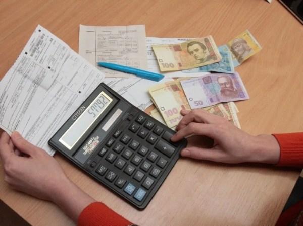 Субсидії в Україні запропонували скасувати: що про це ...